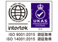 iso9001 certification intertek